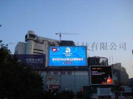 中山古鎮LED全彩顯示屏電子屏廣告屏廠家上門安裝