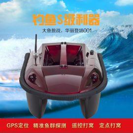 RYH001D型智慧遙控釣魚打窩船 遙控打窩船 探魚器