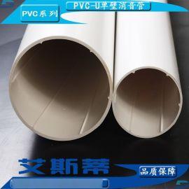 低价塑料PVC-U单壁螺旋排水管 消音管