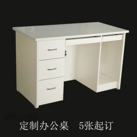 滦南翔宇bangongzhuo1.2米免漆办公桌