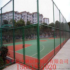 国标篮球场护栏围网