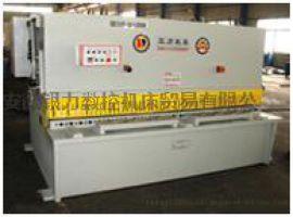 大盛牌QC12Y-16X2500液压摆式数显剪板机