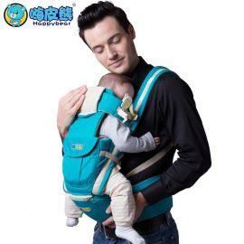 嗨皮熊高品質雙肩嬰兒腰凳 嬰兒用品 嬰幼坊專供 黑龍江嬰兒背帶