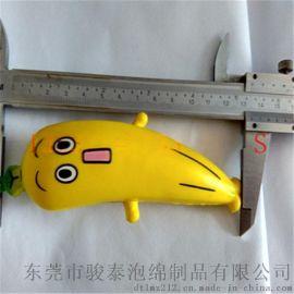 资质厂家热销PU匙扣仿真香蕉 PU发泡挂件