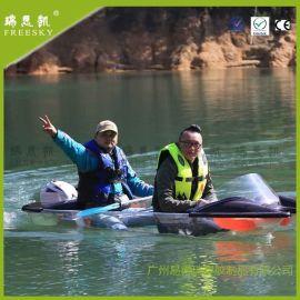瑞思凯时尚PC透明船 透明皮划艇 clear kayak 电动马达船