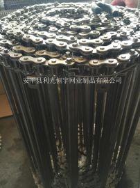 批发不锈钢网带 输送网带 回流焊网带支轴链 加工定做 量大从优
