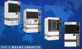 厂家直销颖远ERHT-A20/200L高端恒温恒湿实验箱颖远ERHT-A20/200L