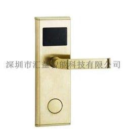 TCP/IP POE联网门锁 电子酒店宾馆锁具 宿舍楼 公寓写字楼门锁