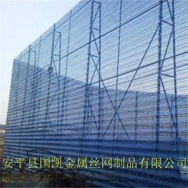 衡水安平 煤场防风抑尘网直销 建筑防尘 绿色挡风网
