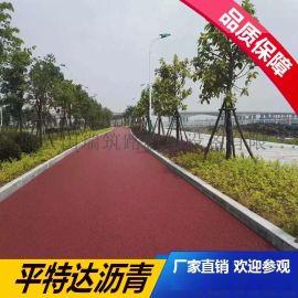 平特达70#脱色沥青景观道路专用