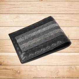 优质头层羊皮两折短款编制钱包男多卡位黑色男士横款钱夹