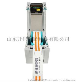 醫用熱敏腕帶打印機/條碼不幹膠標籤打印機新北洋SNBC-BTP-L525