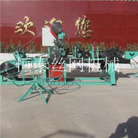单双股刺绳机刀片刺丝机刺网焊接机器厂家生产质量保证