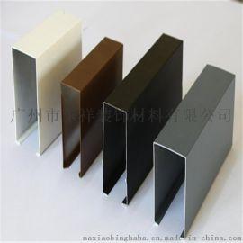 厂家供应 铝方通材料 木纹铝方通吊顶 通透性强