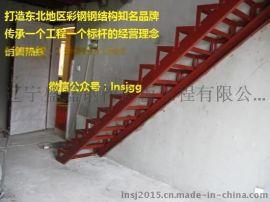 沈阳钢结构平台、钢结构平台安装
