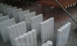 建文科技42.5级快硬水泥