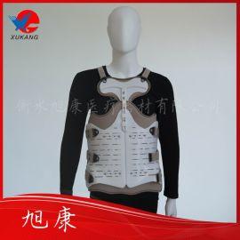 旭康胸腰椎矫形器,新式透气型胸腰椎矫形器固定支具
