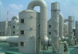 专业设计制造 脱硫除尘器 玻璃钢 净化空气 除尘设备 直销