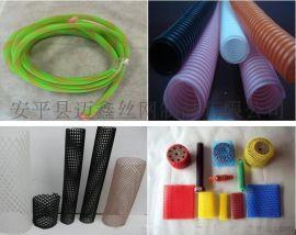 装饰塑料管网,弹性网管,伸缩编织网管,波纹管