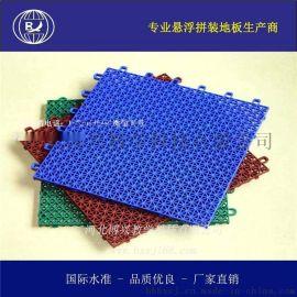 北京懸浮拼裝地板  幼兒園 籃球場專用