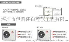 深圳三菱重工空調官網,提供三菱重工全系列空調的產品的諮詢和型號及報價。