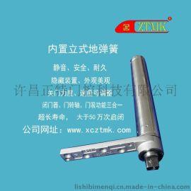 供应 不锈钢 写字楼 隐藏式 防火 防夹手 KFC(肯德基地弹簧)中心吊  静音 耐磨 液压式 LD42型