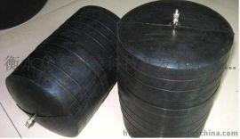 充气橡胶芯膜