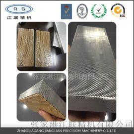 厂家直销超微孔铝蜂窝板,吸声板