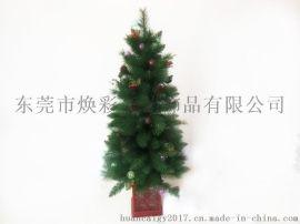 东莞焕彩工艺饰品|圣诞树|圣诞树-679
