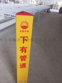 警示标志桩&江门警示标志桩&警示标志桩厂家