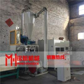 药板铝塑分离机 PVC  高速塑料磨粉机 铝塑复合材料分离设备