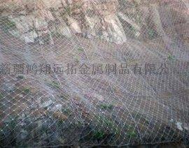 新疆边坡防护网厂家/主动防护网施工安装