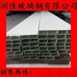 玻璃钢防腐檩条 的安装直接座落在钢梁上,与钢梁不能产生缝隙
