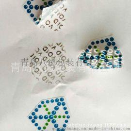 双层标签 揭开留字图案防伪标签 VOID防伪不干胶标签封口贴纸