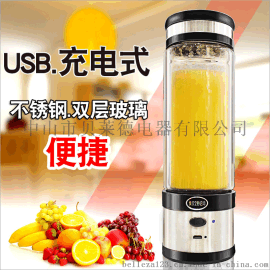 便携式迷你电动榨汁机批发水果电动家用USB充电玻璃杯厂家直销