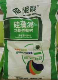 泥度硅藻泥-N2601A聚落代理加盟
