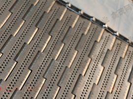链板运输网带,定做链板输送网带,花生玉米输送网带
