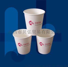 九江原木纸浆纸杯子印刷LOGO厂家直销