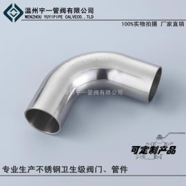 不锈钢SUS304 316L材质 食品卫生级 焊接加长弯头 自动焊长弯头 内外抛光镜面弯头加长