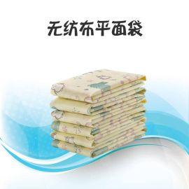 無紡布真空壓縮袋收納整理袋一件代發防黴防潮