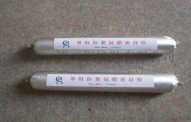 耐磨性单组份聚氨酯密封胶