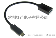 高质量USB 3.0 TYPE-C 数据线