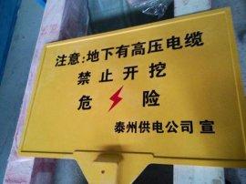 玻璃钢警示牌_玻璃钢标志牌