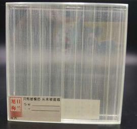 旭日梅兰js-010-11夹丝玻璃3000*1500