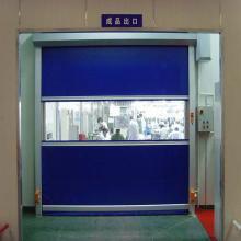 廠家專供惠州pvc快速卷簾門,快速門,快速感應門