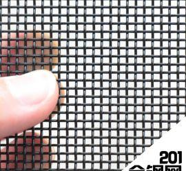 金剛網防蚊蟲304不鏽鋼金剛網窗紗網防盜防鼠金剛網紗窗
