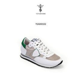 2017最新款明星主播同款 韩系轻微增高运动风休闲情侣鞋0102款