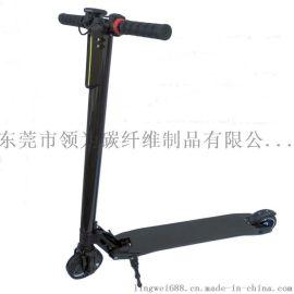 碳纤维滑板车,轻便,实用。电动滑板车出行必备