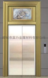 高力 组合式电梯门套 厂家