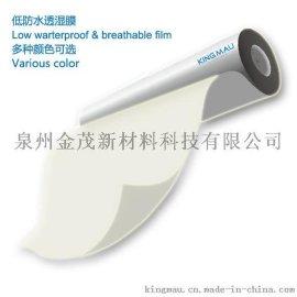 TPU低防水透湿膜TS8003